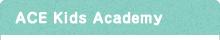 ACE Kids Academy