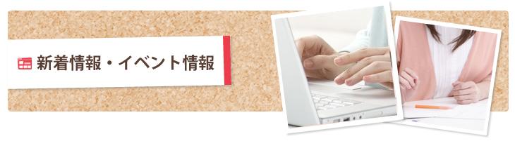 9/4(火)のACEレッスン休講について
